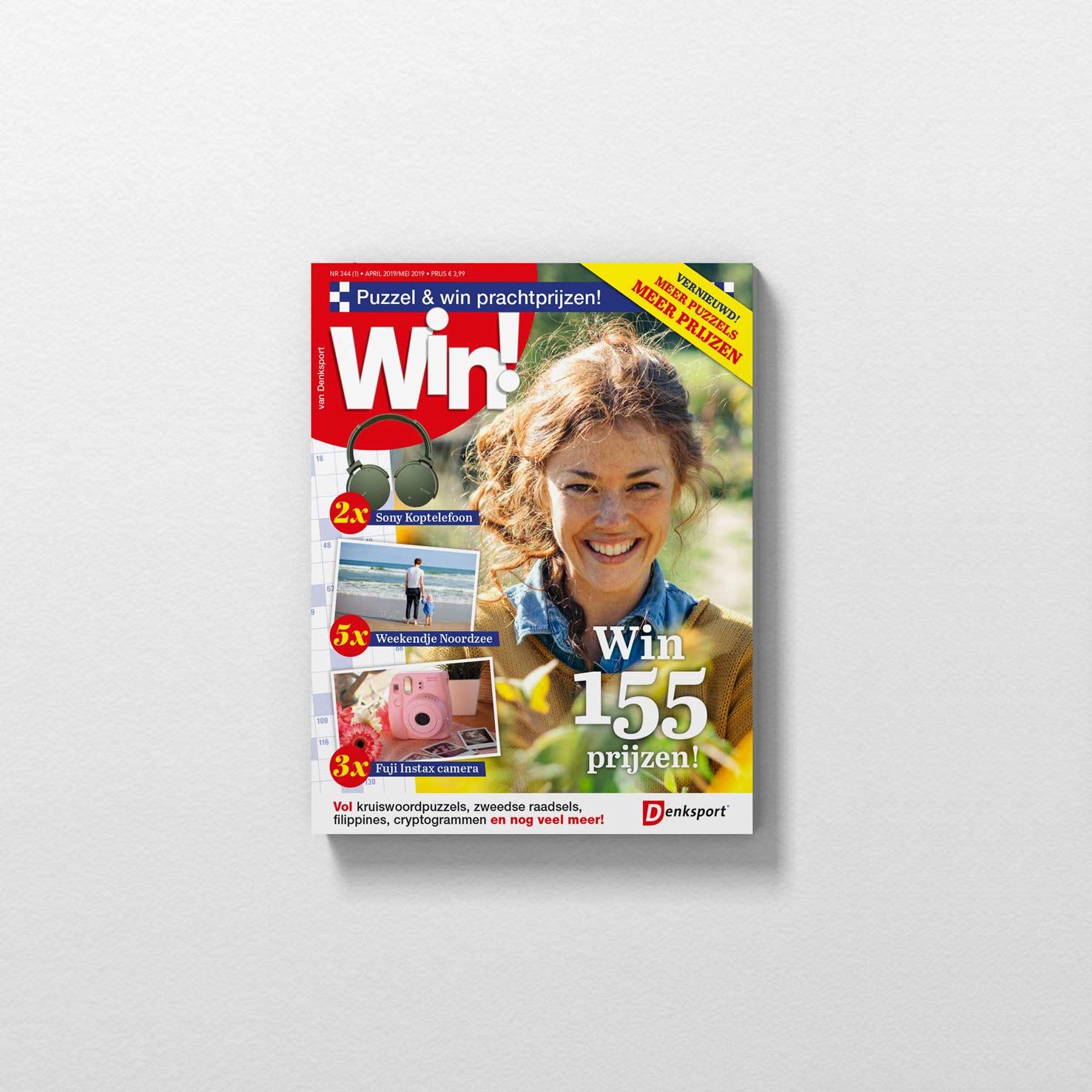 Win! Magazine